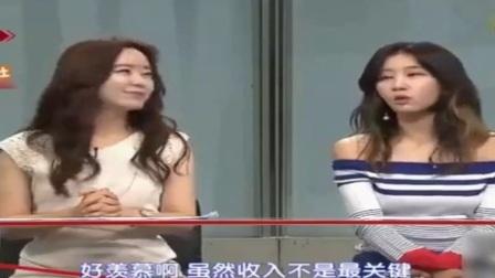 韩国人眼中的鹿晗,迪丽热巴、乔欣也被提及!绯闻都传到韩国去了