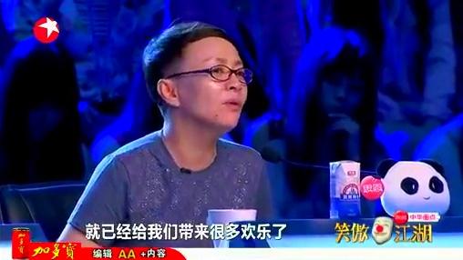 李奎 李林峰获胜 笑傲江湖