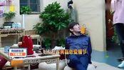 《向往的生活2》: 潘粤明老师来了, 成为最安静的嘉宾