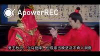 网剧界新奇葩《将军在上我在下》看霸气女将军如何收服傲娇王爷