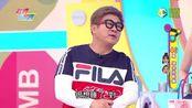 欢乐智多星 20190527 注音联想王 可爱小公举队 宝宝最会说队 挑战赛