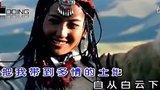 许耀奇-草原姑娘我爱你KTV