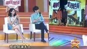 夫导妇演徐露姜凯阳 地毯式搜索到十年前情书曝光vv