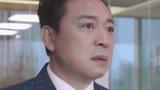 精英律师:科东要求开除戴曦,并说明戴曦捏造证据,罗槟拒绝被要求辞职