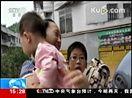 四川 洪水倒灌 百名被困人员紧急转移 视频