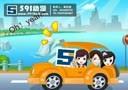 ★绵阳★flash婚庆动画制作★flash婚礼开场动画制作【www.591flash.com】