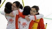 亚冬会中国女子冰壶首次夺冠 12-5复仇韩国