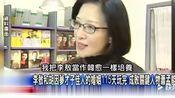 李敖和胡因梦才子佳人的婚姻115天玩完成败关键人物萧孟能