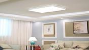 澳朗特led卧室吸顶灯客厅灯现代简约灯饰灯具餐厅灯 圆形40厘米无极带遥控24瓦适10-15平