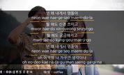太阳的后裔OST-K.Will《说!干什么呢?》歌词韩语教学-韩语学习-韩语入门