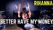 【1080p50fps】Rihanna - Bitch Better Have My Money Matt McGuire Drum Cover