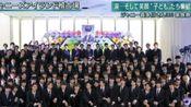 喜多川さん(87)家族葬 涙…そして笑顔 子供たち150人集結 報道