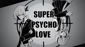 【赤涵/原创oc手书】super psycho love