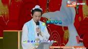 快乐大本营 组队齐唱神曲《远走高飞》刘昊然是主力