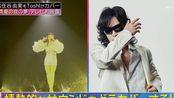 Toshl - 真夏の夜の夢 (19.11.22.Music Station)