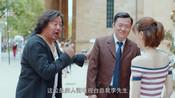 《极速青春》王会长将电视台总裁李先生介绍给唐棠