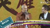 林峯联手吴克群赤西仁现身《大泼猴》发布会