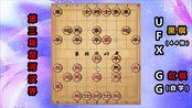 """楚河汉界软件比赛8进4:有""""阿尔法狗""""算法、靠自学的GGzero"""