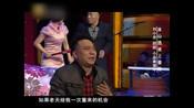 刘小光 田娃小品《盗梦空间》都是喝酒惹的祸!