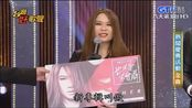 2015.12.26 蔡佳麟~台灣好歌聲-蔡佳麟 精彩看点