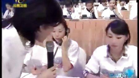 20100403《抗旱救灾 我们在行动》大型公益晚会 6.刘德华接线现场