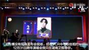 湖南卫视跨年阵容官宣:王一博吴亦凡黄子韬刘涛腾格尔张碧晨加盟