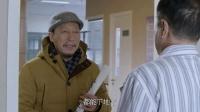 《幸福起航》31集预告片