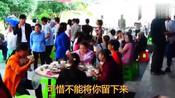 重庆农村吃酒歌《一年送出几万块,总得办酒赚回来》