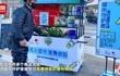 """""""别客气 都是自己人"""" 北京商家提供免费便利物资供应一线人员"""