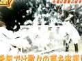[097]Dの岚050518 麻木久仁子 划纸船乘出东京湾 樱相