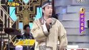 華視天王豬哥秀20150913 三十九—在线播放—优酷网,视频高清在线观看