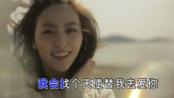 孙露-天使的翅膀MTV