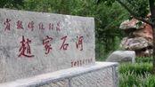 温情八月,因为有你--山东师范大学生命科学学院赴日照莒县中国传统文艺传承实践团队