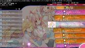 【Natsuho】Nanahira x Camellia - Mofucchatte*Summer! Summer!! Summer!!! +HDHR