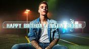 【Justin Bieber】庆生视频!贾斯汀比伯十大经典现场