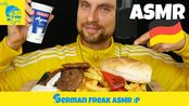 【german freak】助眠 Kfte mit Pommes essen (助眠 deutsch) - GF助眠(2019年11月15日4时17分)