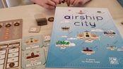 【Mr.Box桌游开箱】 Airship City