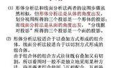 工程制图16-教学视频-上海交大-到www.Daboshi.com—在线播放—优酷网,视频高清在线观看
