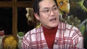 金成钧的儿子因为爸爸出演了恐龙题材的电影,一直让他模仿