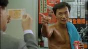 香港经典电影精彩片段:许冠杰说这是李小龙生前没练成的无影脚-大家乐-内涵污巫射