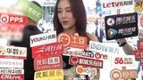 徐佳琦与马国明零联络 吴千语望3