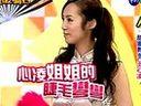 黄金舞台-20110528