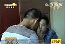 """最新热点 13岁少女被骗至KTV""""坐台""""[高清]"""