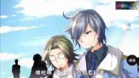 斗罗大陆3龙王传说动态漫画第5集