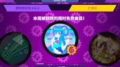 Muse dash Leave it Alone 大触8级曲目 FC+银S!!!!