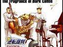 Turnabout Jazz Soul - Track 8 - Godot - The Fragrance of Dark Coffee [www.keepvi