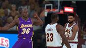【布鲁】NBA2K18生涯模式:奥尼尔大帽詹姆斯!