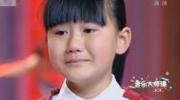 妈妈空降《音乐大师课》舞台,让女孩失控飙泪,看一次哭一次
