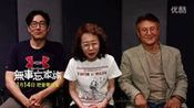 Salut d'Amour 《無事忘家族》(长寿商会)朴根瀅、尹汝貞、趙震雄—在线播放—优酷网,视频高清在线观看