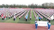 天津市西青区张家窝中学2019年秋季运动会开幕式(DID创客社团出品)